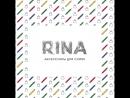 Други мои теперь в RINA есть подарочные сертификаты на любую сумму или на любое количество ремней 🎁 Теперь одной головной болью