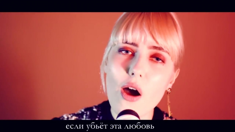 BTS - FAKE LOVE (Russian Cover -- РќР° СЂСѓСЃСЃРєРѕРј)