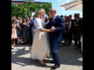 Владимир Путин на свадьбе главы МИД Австрии