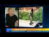 Роджер Уотерс рассказал РЕН ТВ о разоблачении
