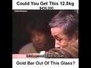 Смогли бы вытащить 12 кг золота!