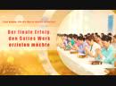 Christliche Lieder Der finale Erfolg den Gottes Werk erzielen möchte