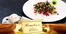 «Готовим с Алексеем Зиминым»: Пряный согревающий обед