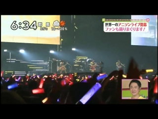 Фрагмент выступления Poppin' Party на Animelo Summer 2018 (Kira Kira datoka Yume datoka ~Sing Girls~)