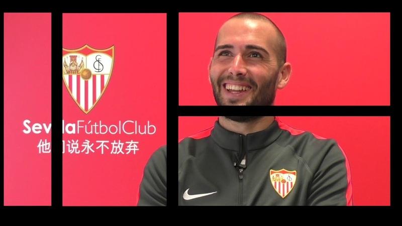 El Test a Aleix Vidal sobre el Vestuario del Sevilla
