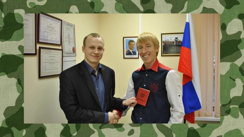 Еще один счастливый обладатель военного билета