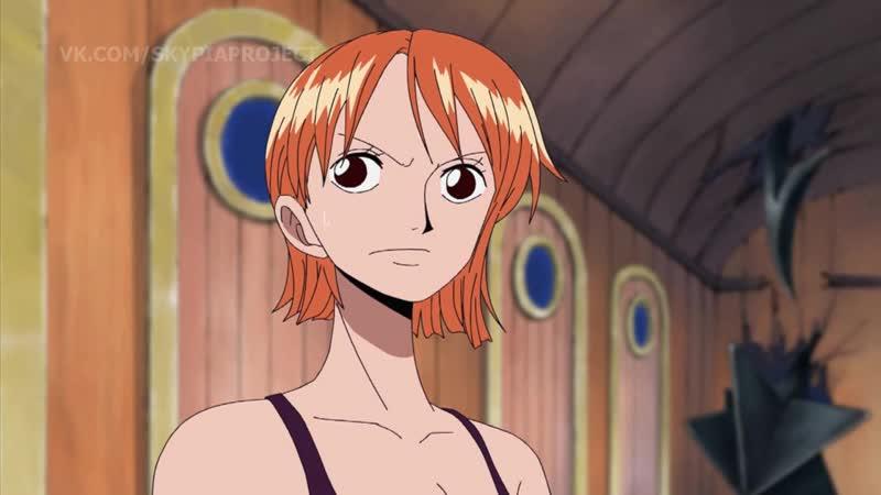 One Piece 256 ПРЕВЬЮ озвучка OPRUS KANSAI