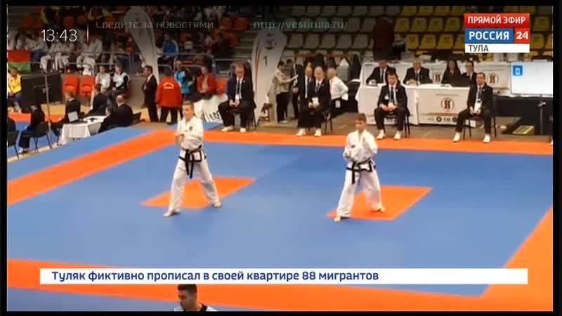 Телеканал Россия 24 - Тула об участии тульских спортсменов в Кубке Европы по тхэквондо в Румынии