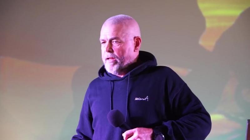 Давид Хоган. 1-ый день. Декабрь 2017. Владивосток