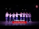 FUNKY FORCE STREET SHOW MDC 2017 FRONT ROW FORSAGE DANCE SCHOOL ФОРСАЖ Екатеринбург