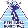 """Реабилитационный центр """"Вершина-Волгоград"""""""