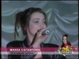 Звёзды Кавказа № Макка Сагаипова Красивый парень.