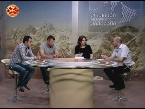 ,,აზერბაიჯანში მცხოვრები ქართველების შეს4304