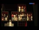 фильм 2 Немецкая государственная опера