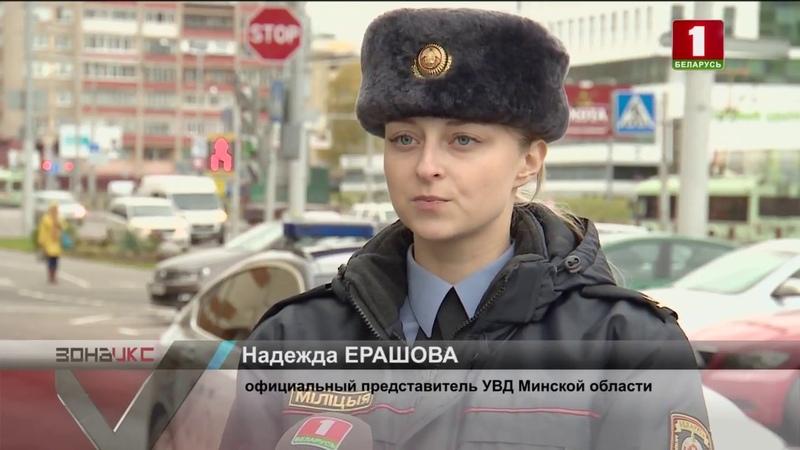 Перекрыт канал по поставке психотропов сразу в три области Беларуси. Зона Х