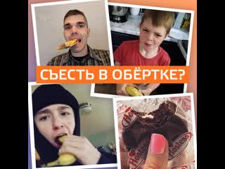 Очень опасный флешмоб стал популярен в Сети — Москва 24