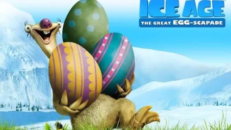 Смотрим Ледниковый период Погоня за яйцами (2016) Movie Live