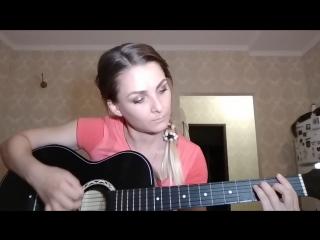 Скрябин - Старі фотографії на гитаре