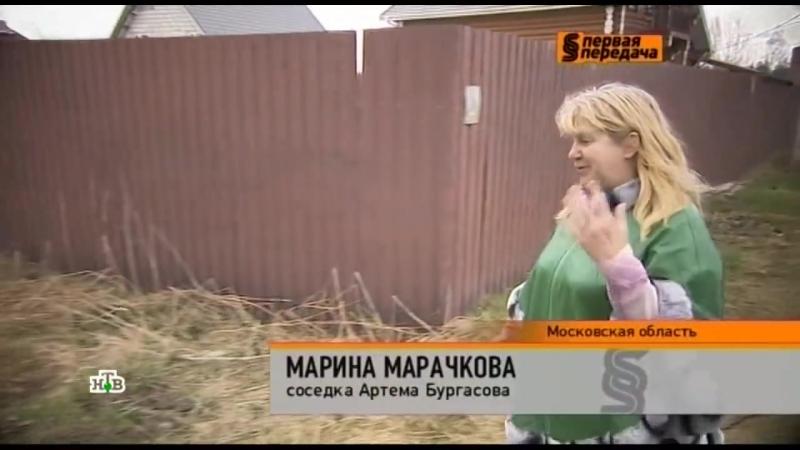 «Первая передача» - НТВ (22.07.18)
