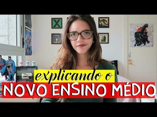 REFORMA DO ENSINO MÉDIO: um vídeo pra quem não entendeu nada até agora (Débora Aladim)