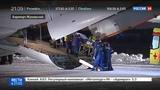 Новости на Россия 24 Пострадавших в аварии детей-спортсменов перевезли их ХМАО в Москву