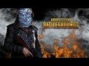PlayerUnknowns Battlegrounds АДСКОЕ РУБИЛОВО ПО ДОРОГЕ В ТОП!