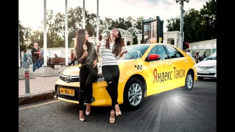 Новый тариф Яндекс такси уже по всей России (добавлено Такси Иркутск)