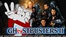 1989 ● Охотники за привидениями 2 Ghostbusters II