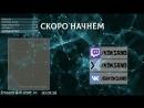 KoksAno_stream.