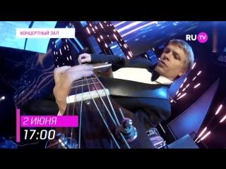 Концертный зал: Сосо Павлиашвили, 50 лет. Юбилейный концерт в Crocus City Hall