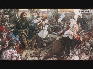 История 6 класс - Всемирная история  Жители Древнерусского государства