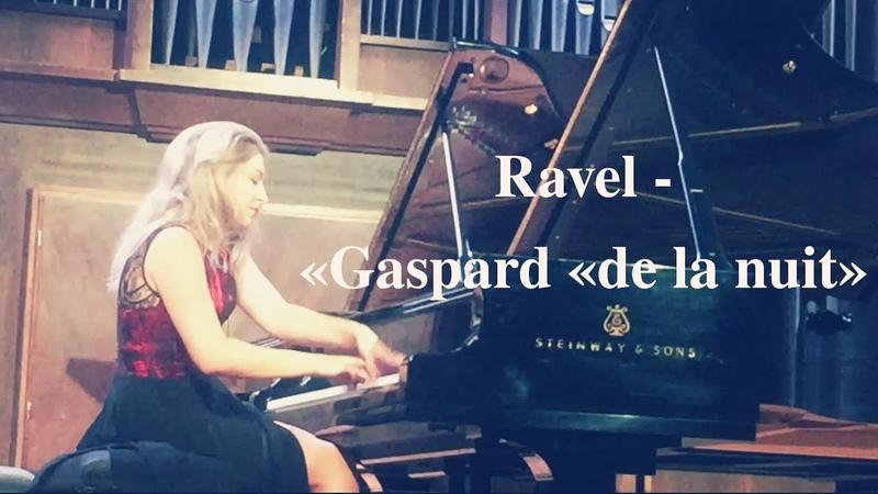Равель Ночной Гаспар / Ravel gaspard de la unit (Сандра Мкртичян фортепиано)