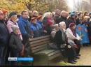 В Калининграде отпраздновали 100-летие военной разведки