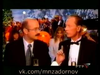 Два Михаила Задорнова (