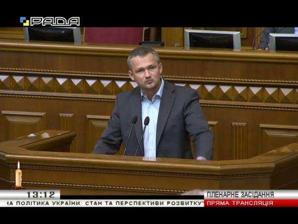 У Верховній Раді сидять представники забудовної мафії які продовжують знищувати Київ ЛЕВЧЕНКО