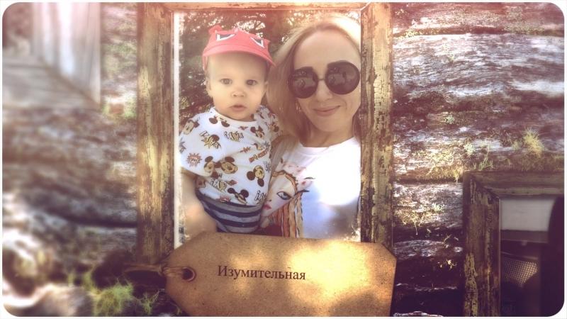 День Рождения Дарьи Осиповой