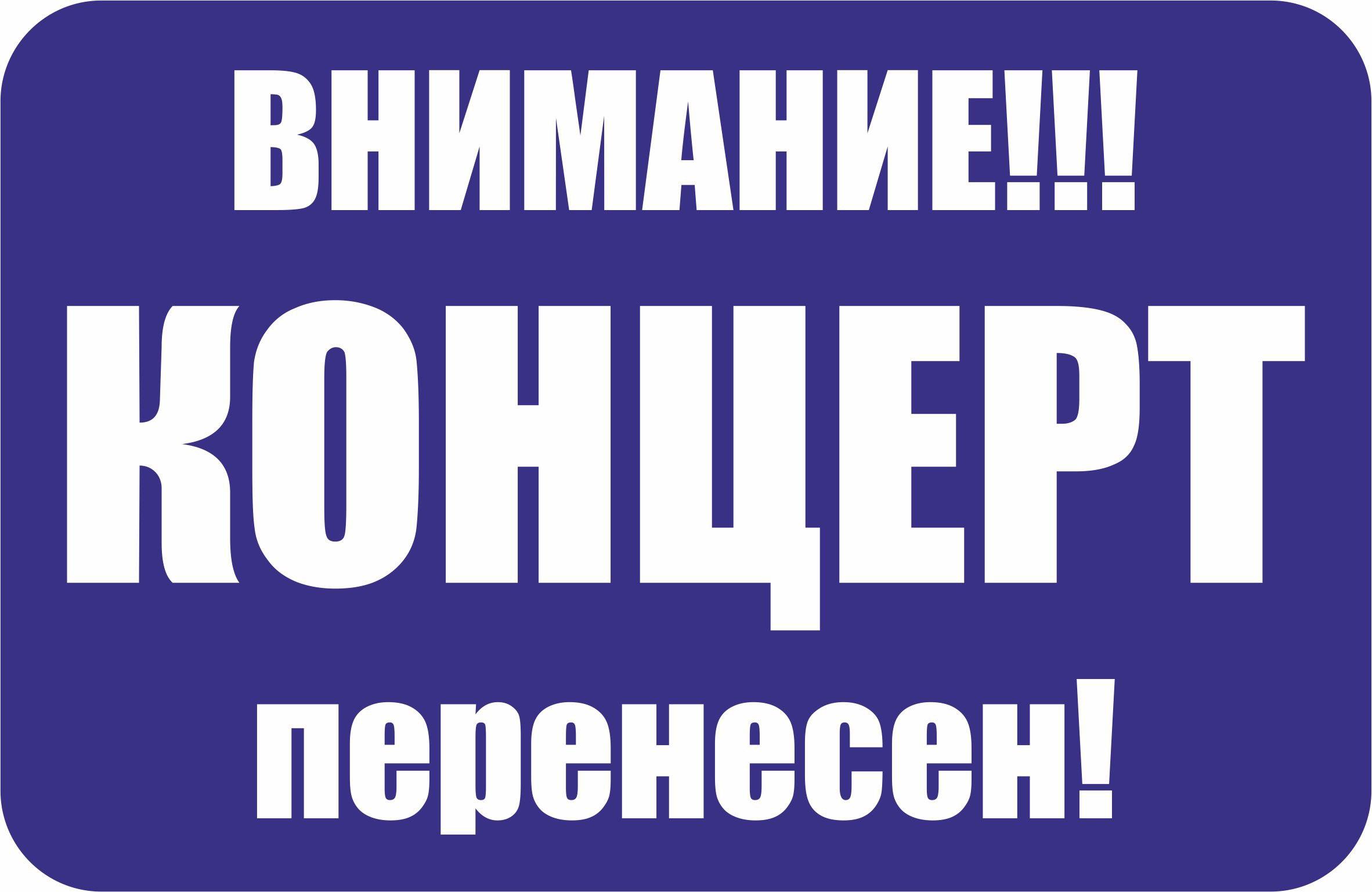 """Купить билеты на Спектакль """"Мужики не танцуют стриптиз"""" с Сергеем Астаховым"""