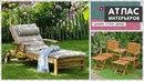 Мебель для дачи и сада своими руками. Идеи как сделать уличную мебель
