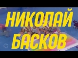 Филипп Киркоров и Николай Басков - Ибица (Тизер)