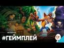 Crash NSane Trilogy- Switch Gameplay Demo - IGN Live E3 2018