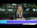 Hack News - Американские новости выпуск 17