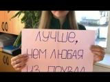 видео поздравление на День Учителя
