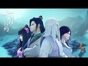 [Vietsub Kara] Phượng Vu Cửu Thiên (鳳于九天) - Aki A Kiệt Tiểu Khúc Nhi ( MV Mộ Vương Chi Vương )