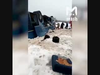 Mash опубликовал видео с места ДТП автобуса с детьми