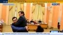 Новости на Россия 24 Зама Саакашвили вынесли с трибуны горсовета Одессы вп