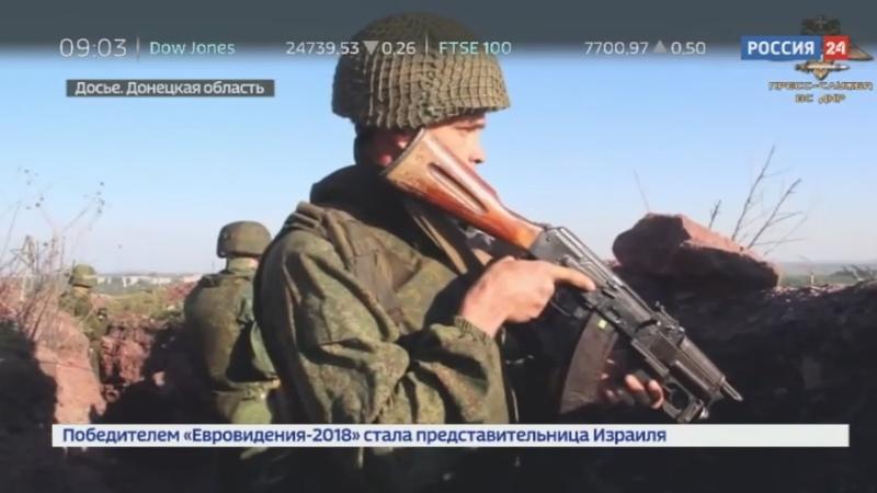 Новости на Россия 24 • Армия Украины несколько дней не прекращает обстрелы жилых домов