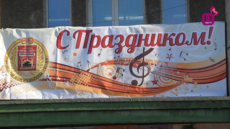 Лучший на районе Фестиваль улиц Междуреченская Околица в Чебал Су