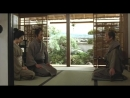 «Любовь и честь» |2006| Режиссер: Ёдзи Ямада | драма