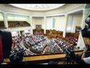Рада запретила говорить на Украине по русски