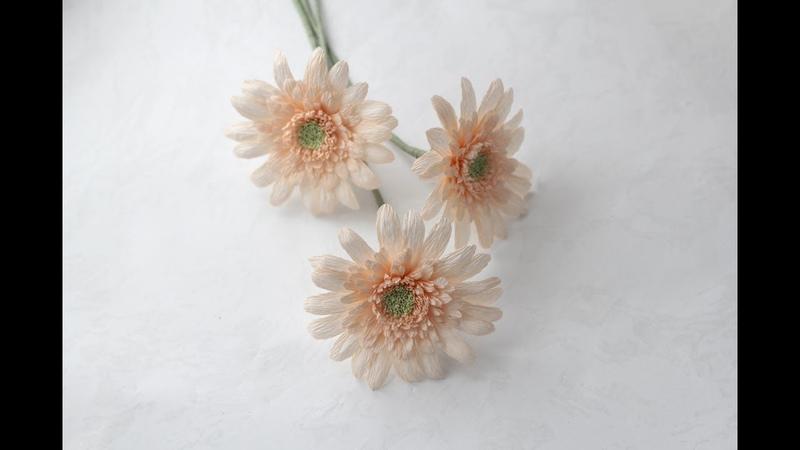 Мастер класс. Герберы из гофрированной бумаги. Paper flowers